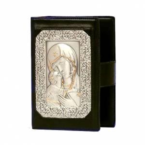 Deckel für Stundenliturgie 4 Bände: Lederbeinband 4 Bände mit Silberplatte