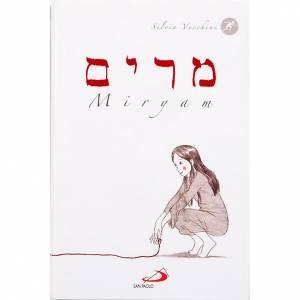 Libri per bambini e ragazzi: Miryam