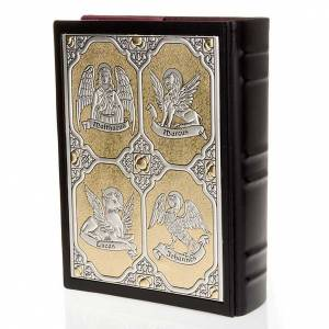Missal bookcase with double plaque of Christ Pantocrator s5