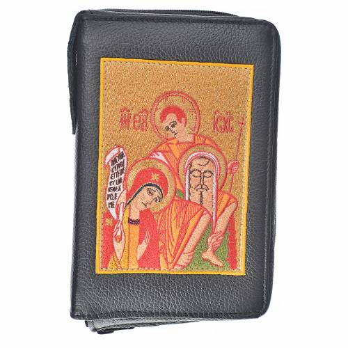 Morning and Evening Prayer cover, black genuine leather with image of Our Lady of Kiko s1