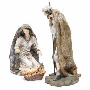 Nativity measuring 31.5cm, 3 figurines in resin with Cream Gold finish s2
