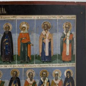 Old Menological Icon, all Saints of February, Mstjora s3