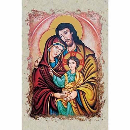 Poster Sagrada Familia fondo beis s1