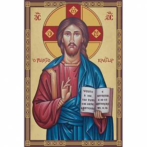 Print, Pantocrator with open book s1