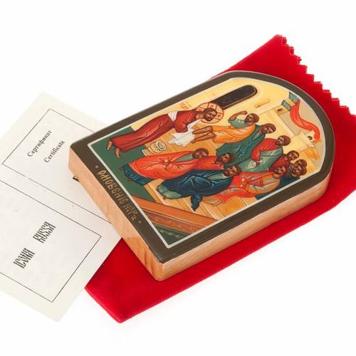 Russian icon foot washing s2