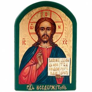 Russian icon Jesus Christ Pantocrator blue cloak s1