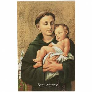 Saint Anthony of Padua holy card with prayer s1