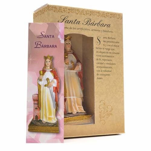 Saint Barbara, 12cm with Spanish prayer s3