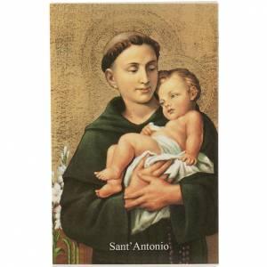 Santino S. Antonio da Padova con preghiera s1