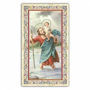 Santino San Cristoforo 10x5 cm ITA s1