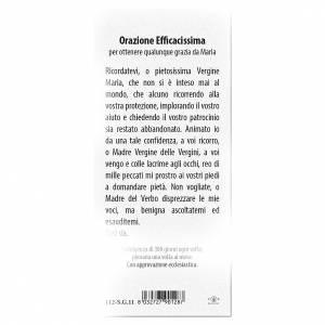 Segnalibro: Segnalibro carta perlata Madonna Miracolosa Orazione 15x5 cm ITA