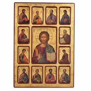 Serigraph Icon with Christ and the Apostles s1