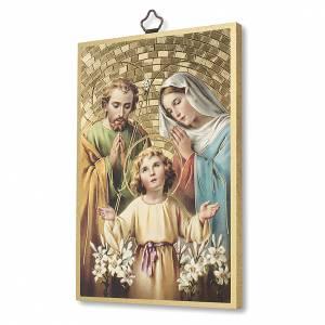 Quadri, stampe, codici miniati: Stampa su legno Sacra Famiglia Preghiera per la Famiglia ITA