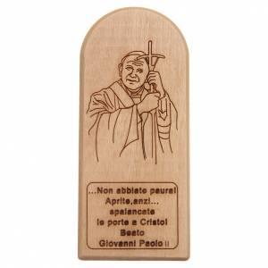 STOCK Cadre Jean-Paul II bois olivier 8,5x3,5 cm s1