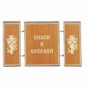Triptyque russe bois application Feodorovskaja 9,5x5,5 cm s2