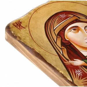 Vierge de Kasperov s3