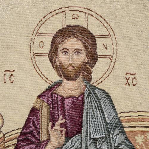 Voile d'ambon Sainte Trinité fond or s3
