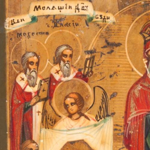 Small antique Icon Mother 'Joy of all who sorrow