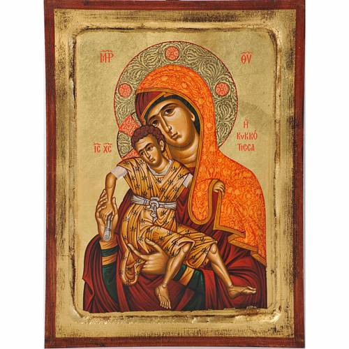 Madre de Dios Kikkotissa s1