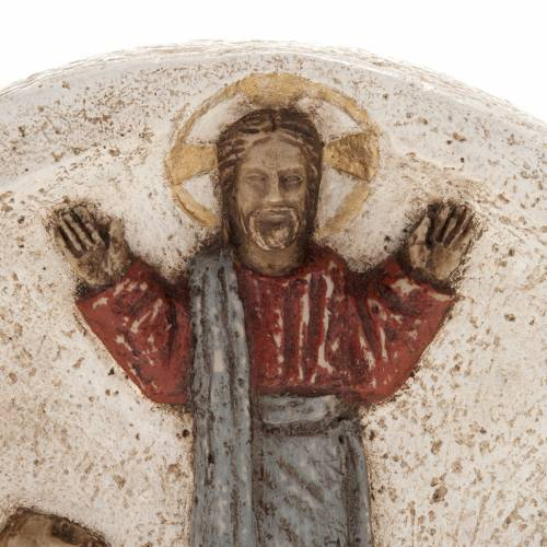 Bas relief in stone, Jesus with his disciples, Bethlehem s2