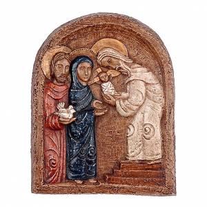 Bas-relief présentation de Jésus s1