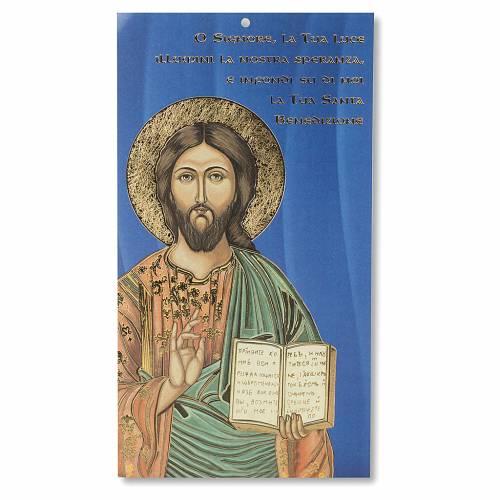 Benedizione pasquale Cartoncino Icona Gesù Maestro ITA s1