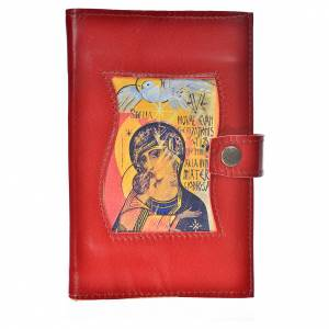 Bible cover reader edition, burgundy leather, Our Lady of the New Millennium s1