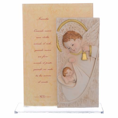 Cadre Baptême ange gardien h 17 cm s1