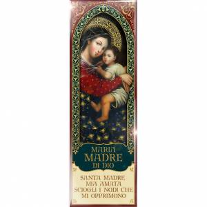 Magnete Madonna Maria Madre di Dio - ITA 02 s1