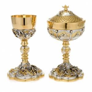 Calice et ciboire laiton, déposition du Christ s1