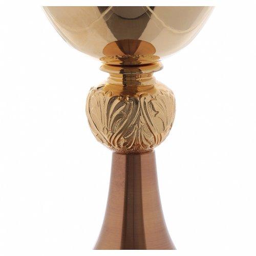 Calice ottone dorato coppa lucida e base satinata s3
