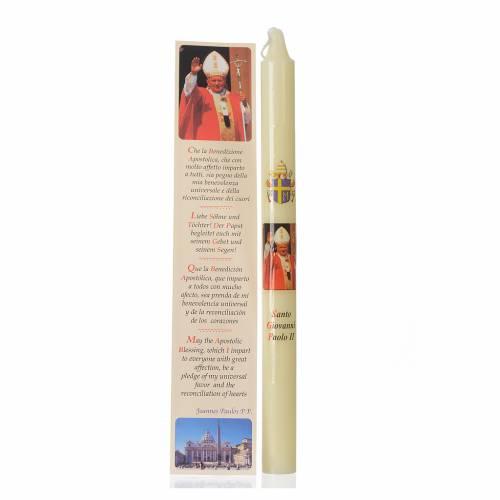 Candelina San Giovanni Paolo II con astuccio s1