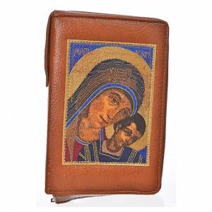 Catholic Bible covers: Catholic Bible Anglicised cover in brown bonded leather, Our Lady of Kiko image