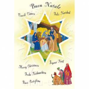 Greeting cards: Christmas wishes card, scroll with birth of Jesus