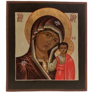 Ícono Virgen de Kazan 20x15 cm Rusia s1