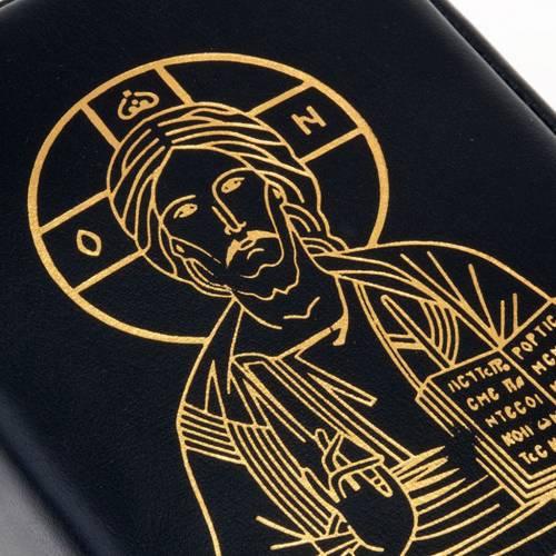 Copertina vol. unico pelle nera Pantocratore Madonna oro s4