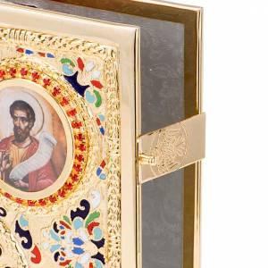 Copri evangeliario  lezionario ottone dorato s3