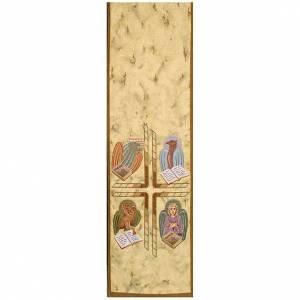Coprileggio 4 evangelisti sfondo oro maculato s1