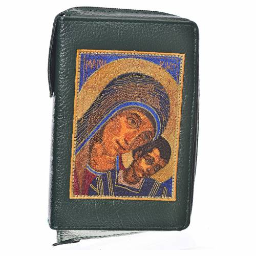 Cover for the New Jerusalem Bible with Hardcover green bonded leather Virgin Mary of Kiko s1