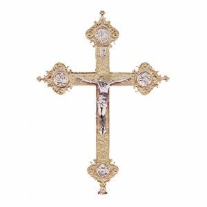 Croce da muro in ottone fuso 52x37 cm s1