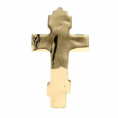 Croix byzantine laiton Moines de Bethléem 18,5x11cm s3