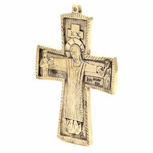 Croix Jésus Grand Prêtre Moines Bethléem laiton 18x13cm s2