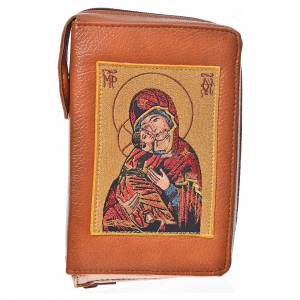 Daily Prayer covers: Daily prayer cover brown bonded leather, Our Lady and Baby Jesus