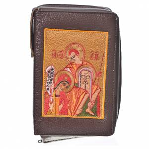 Daily Prayer covers: Daily prayer cover dark brown bonded leather Holy Family of Kiko