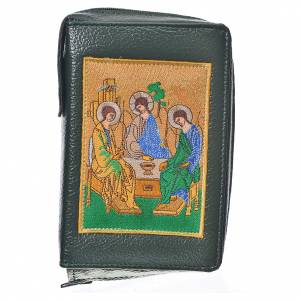 Divine Office covers: Divine Office cover green bonded leather Holy Trinity
