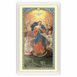 Estampas Religiosas: Estampa plastificada Virgen María Desatanudos con oración en ITALIANO 10 x 5 cm