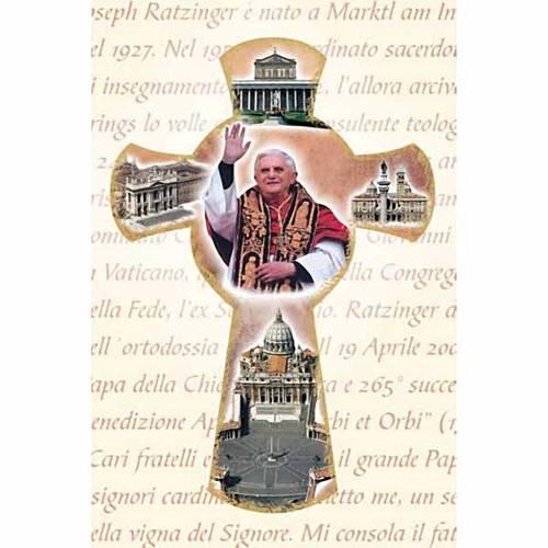 Estampe Croix Pape Benoit XVI s1