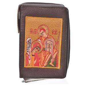 Fundas Sagrada Biblia de la CEE: Ed. típica - géltex: Funda Biblia CEE grande marrón oscuro simil cuero S. Familia