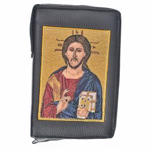 Funda Biblia CEE grande negro simil cuero Pantocrátor libro cerrado s1
