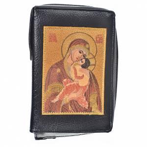 Funda Biblia CEE grande negro simil cuero Virgen Ternura s1